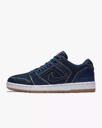 online store e9a00 7ef80 Nike SB Air Force II Low - 2PAC - Acriminalg Skateboard Shop